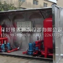 箱泵一体化消防供水设备