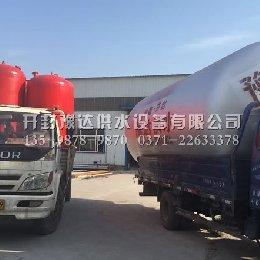 消防供水小罐和30吨罐