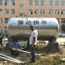 安阳城镇无塔供水设备依据标