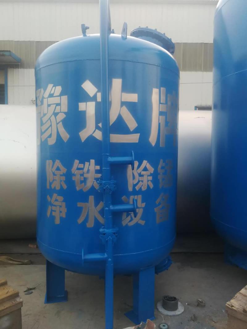 除铁供水设备
