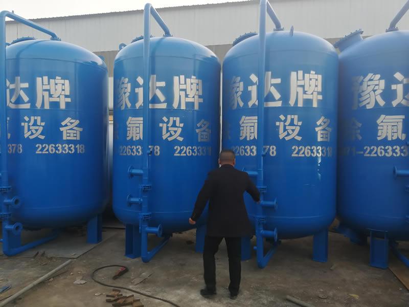 除锰供水设备