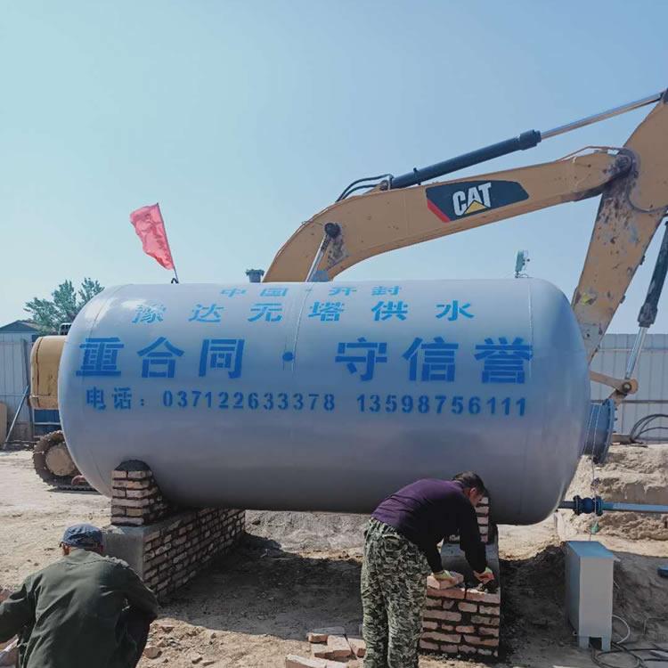 商丘宁陵县订购10吨的无塔供水设备